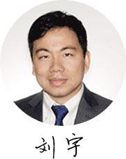 兆龙移民董事长刘宇先生