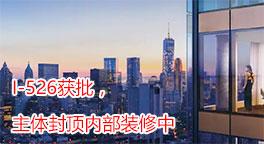 曼哈顿广场1号项目