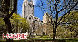 纽约中央商务区1800Park公寓项目