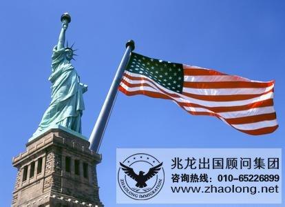 移民美国,美国移民,美国投资移民