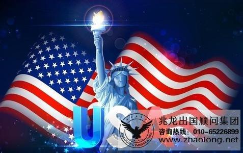 美国投资移民永久绿卡,美国投资移民绿卡,美国投资移民