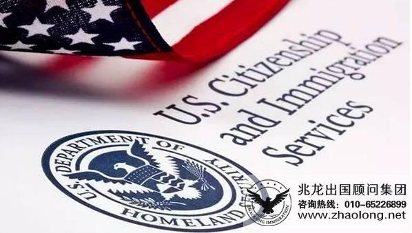 美国移民,投资移民美国,移民中介公司,投资移民,移民公司