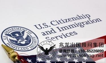 美国投资移民,移民美国,美国移民